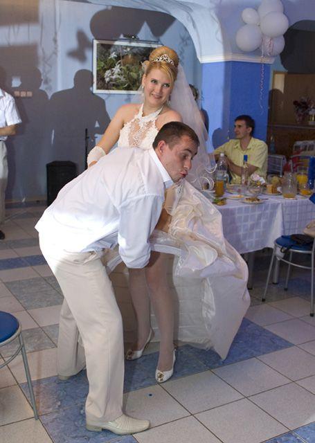 Bride Upskirt 88